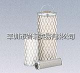 TATシリーズ_氟系惰性液過濾器盒_TAIYO太陽鐵工 TATシリーズ