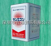 R-4260,剝離劑,SUNECON太陽化工株式會社 R-4260