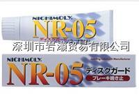 NR-05,磁盤防御,日本DAIZO NR-05