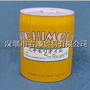 MS Oil #10?#20?#30?#40 ,潤滑油,日本DAIZO MS Oil #10?#20?#30?#40