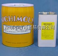 MP-40S Oil,潤滑油,日本DAIZO MP-40S Oil