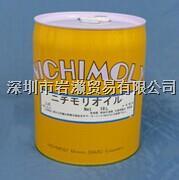 LTO-80 Oil,潤滑油,日本DAIZO LTO-80 Oil
