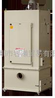 汎用集塵機 HM-3700DH