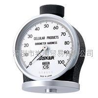 Asker奧斯卡,CS型硬度計 CS型硬度計