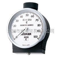 Asker奧斯卡,E型硬度計 E型硬度計