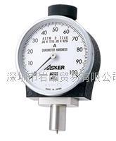 Asker奧斯卡,AL型硬度計 AL型硬度計