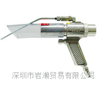 W301-Ⅱ真空吸塵器,OSAWA日本大澤 大澤OSAWA