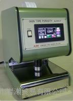王研式透氣儀/鋰電隔膜測試儀 熊谷理機0518-P