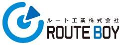 ROUTEBOYルート工業株式会社