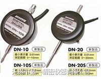 DN-20S电子式量表