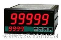 安培小时计 KYA-96BDAH