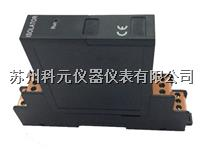0-10v信號分配器 KY