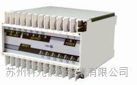 GPAX三组合交流电流ld体育 GPAX