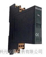 K型热电偶变送器转4-20ma