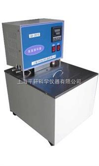 高温恒温循环器 GX-2015