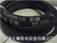 SPA3020LW高速傳動帶代理商 SPA3020LW
