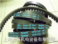 XPB1260/5VX500蓋茨空壓機皮帶 XPB1260/5VX500