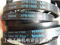 XPB1280/5VX510蓋茨帶齒三角帶 XPB1280/5VX510