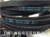 上海供應XPB1720/5VX680蓋茨帶齒三角帶 XPB1720/5VX680