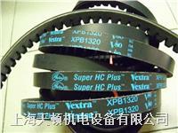 XPB1800/5VX730美國蓋茨帶齒三角帶 XPB1800/5VX730