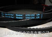 供應XPB2410/5VX950帶齒三角帶 XPB2410/5VX950