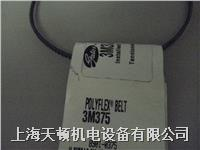上海供應進口3M387廣角帶 3M387