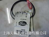 上海供應3M425進口廣角帶 3M425