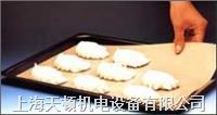 特氟龍烤盤片