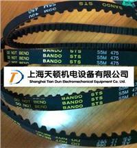 BANDO阪東S5M(5.0mm)齒節距同步帶 S5M