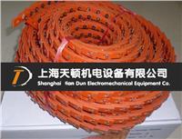 現貨供應 耐高溫、耐酸堿、耐腐蝕活絡帶 活絡帶