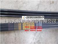 BANDO POWER SCRUM 3V1250阪東聯組三角帶