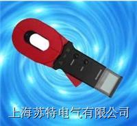 直流電接地探測裝置