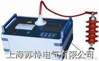 避雷器带电测试仪