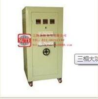 三相大功率电源测试负载箱