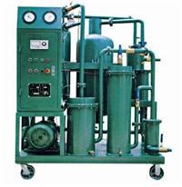 GZL系列高粘度润滑油滤油机