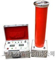 高压直流发生器  ZGF-2000