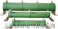 RXG20波纹线绕电阻器 RXG20