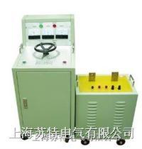 SLQ-82500-10000A交流电流发生器 SLQ