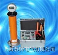 直流耐压仪 ZGF 2000系列