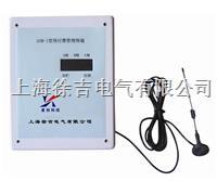 GSM-II����琛ㄩ��浠�璨婚�茬��绠$��绲�绔� GSM-II��