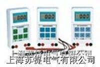 SMHG-6800/电机故障诊断仪