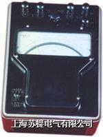电动系单相相位功率因数表
