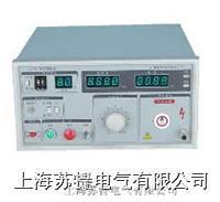 ZHZ8型耐电压测试仪 ZHZ8型
