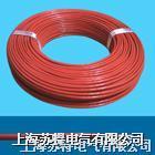 KFVR 电动车专用控制电缆(八芯)线