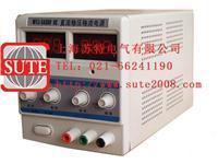 直流电源  WYJ-5A30V DC