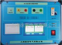 GY6016变压器退磁仪 GY6016