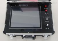 JB-A10电缆故障测试仪