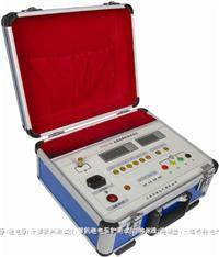 数字式直流电阻测试仪 ZGY-3A