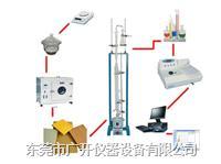 穿孔萃取法人造板甲醛检测仪