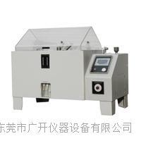盐雾试验仪器 HA-400XS